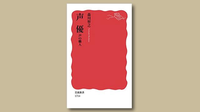 f:id:tanazashi:20180420181159j:plain