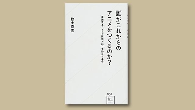 f:id:tanazashi:20180420181220j:plain