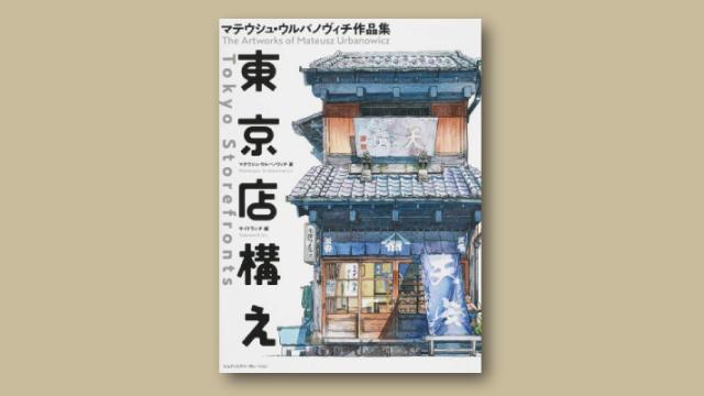 f:id:tanazashi:20180424175308j:plain