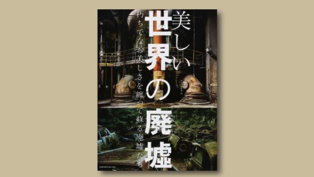 f:id:tanazashi:20180424181727j:plain