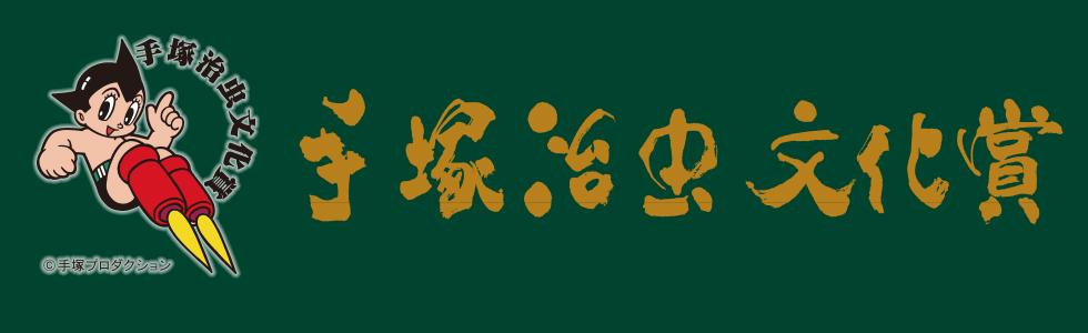 f:id:tanazashi:20180425171024p:plain
