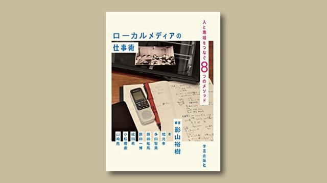 f:id:tanazashi:20180427225449j:plain