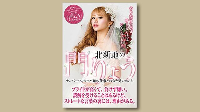 f:id:tanazashi:20180502121152j:plain