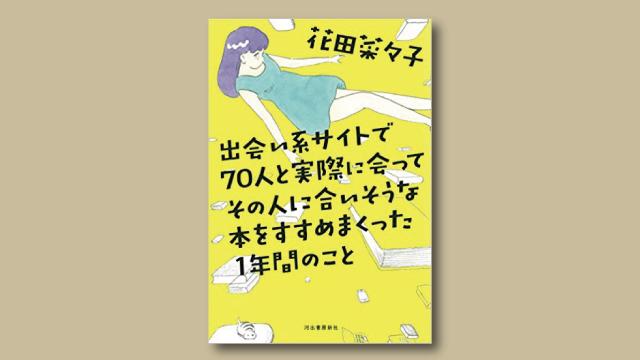 f:id:tanazashi:20180502135928j:plain