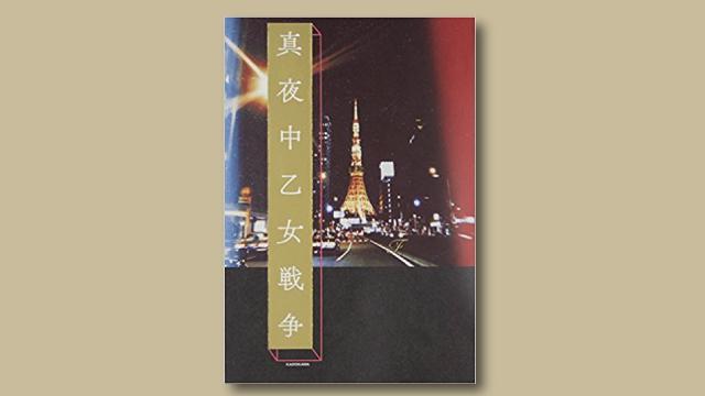 f:id:tanazashi:20180502175104j:plain