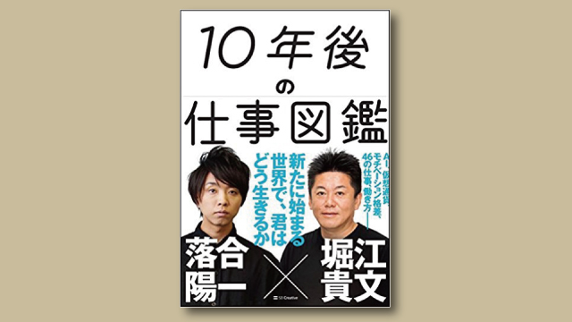 f:id:tanazashi:20180507135350j:plain
