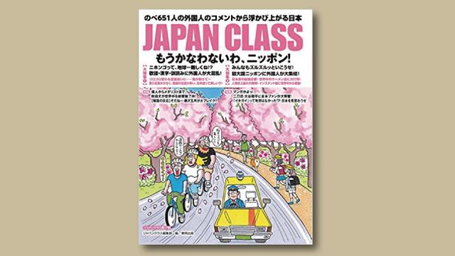 f:id:tanazashi:20180507163423j:plain