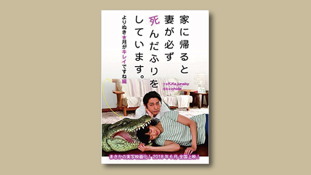 f:id:tanazashi:20180508150313j:plain