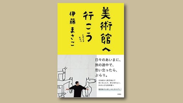 f:id:tanazashi:20180512115901j:plain