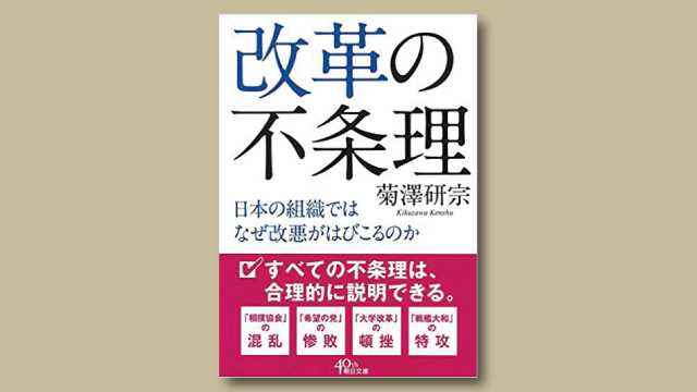 f:id:tanazashi:20180512122802j:plain