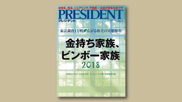 f:id:tanazashi:20180515230914j:plain