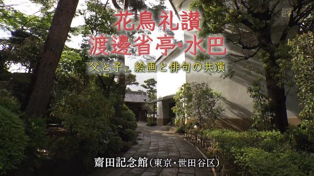 f:id:tanazashi:20180520112055p:plain