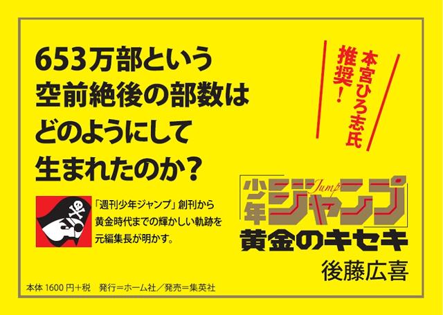 f:id:tanazashi:20180521172439p:plain