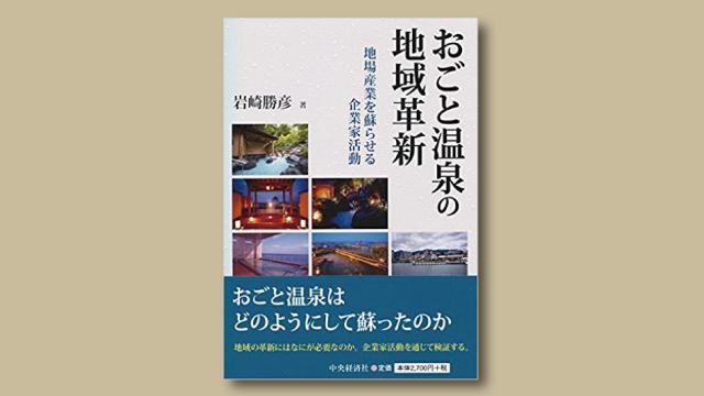 f:id:tanazashi:20180521180046j:plain