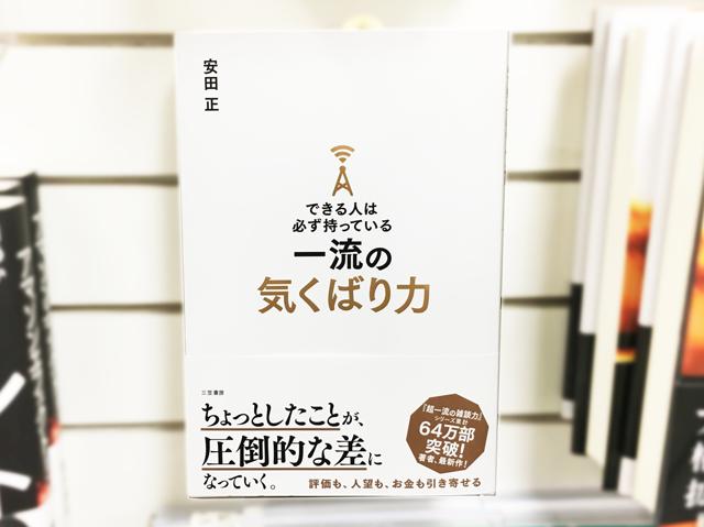 f:id:tanazashi:20180522170015p:plain