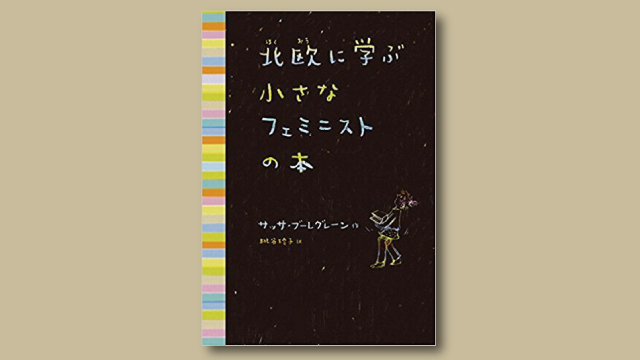 f:id:tanazashi:20180522182535j:plain