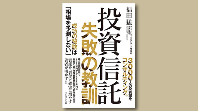 f:id:tanazashi:20180522182605j:plain