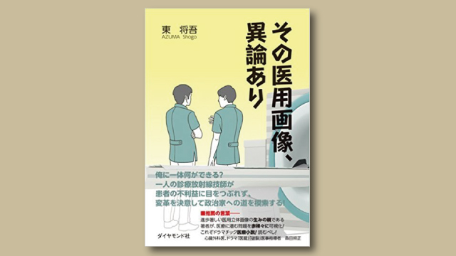 f:id:tanazashi:20180522182659j:plain