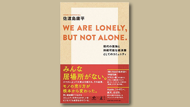 f:id:tanazashi:20180528150916j:plain