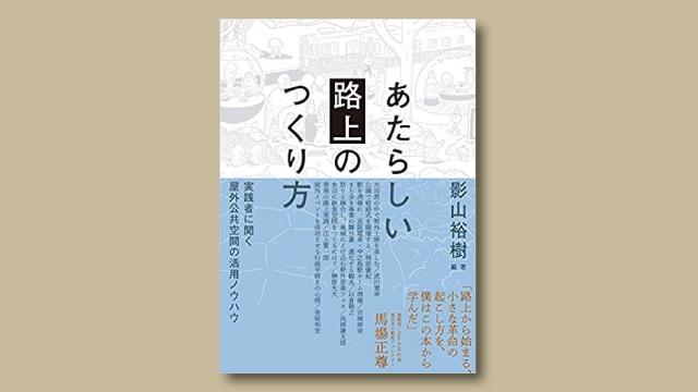f:id:tanazashi:20180528165124j:plain