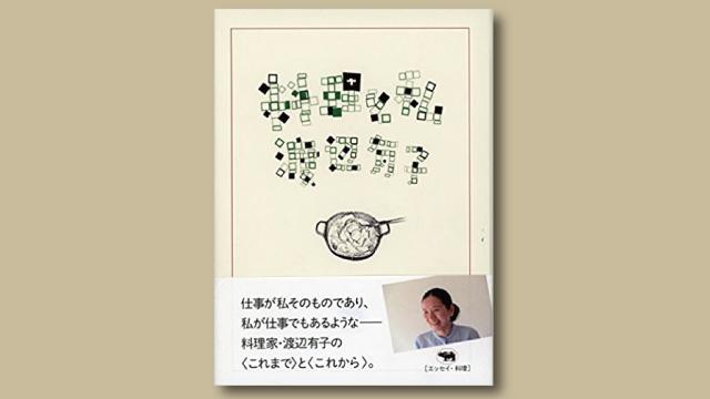 f:id:tanazashi:20180528170105j:plain