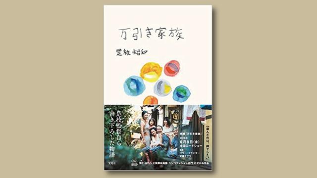 f:id:tanazashi:20180528175945j:plain