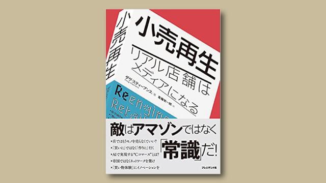 f:id:tanazashi:20180601180105j:plain