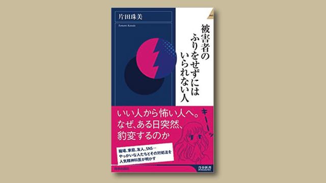 f:id:tanazashi:20180604163232j:plain