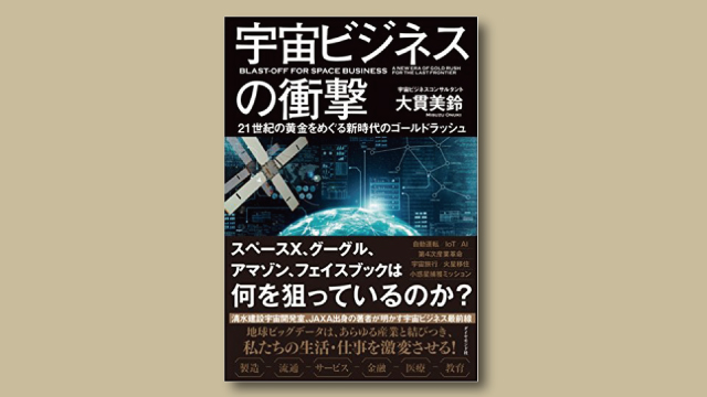 f:id:tanazashi:20180604171038j:plain