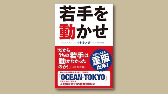 f:id:tanazashi:20180604172640j:plain