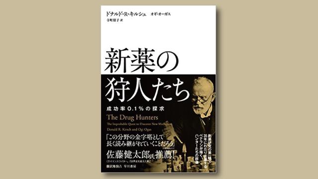 f:id:tanazashi:20180605143603j:plain