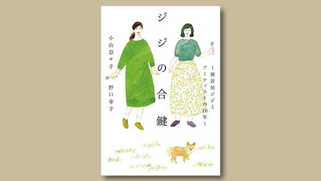 f:id:tanazashi:20180605160638j:plain