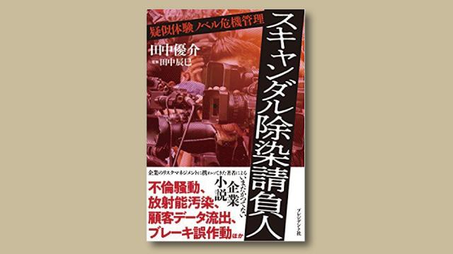 f:id:tanazashi:20180605170637j:plain