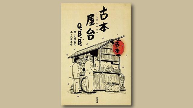 f:id:tanazashi:20180605180013j:plain