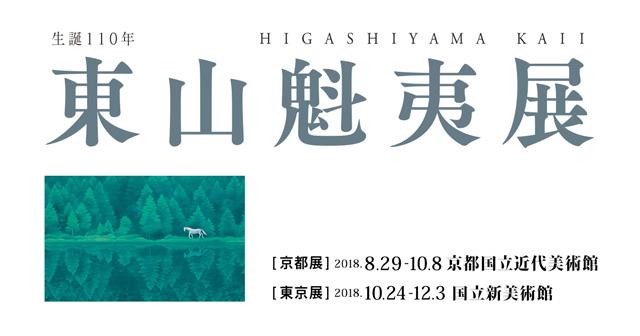 f:id:tanazashi:20180609210211j:plain
