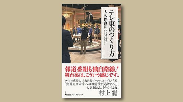 f:id:tanazashi:20180611133049j:plain