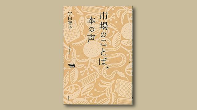 f:id:tanazashi:20180611140833j:plain