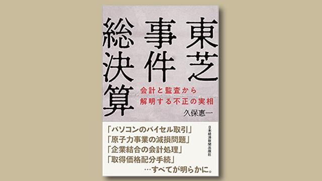 f:id:tanazashi:20180615175131j:plain