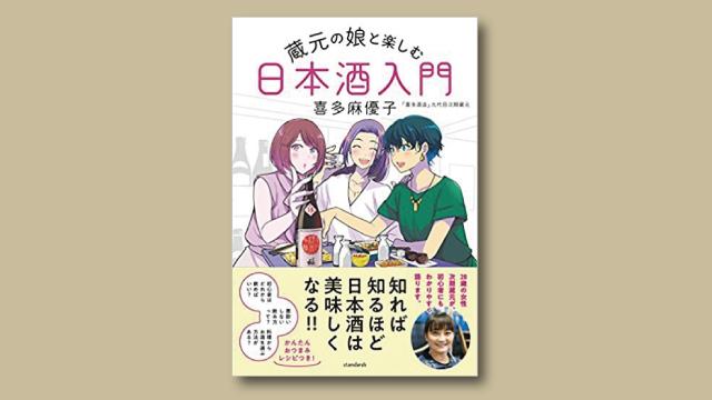 f:id:tanazashi:20180615175546j:plain