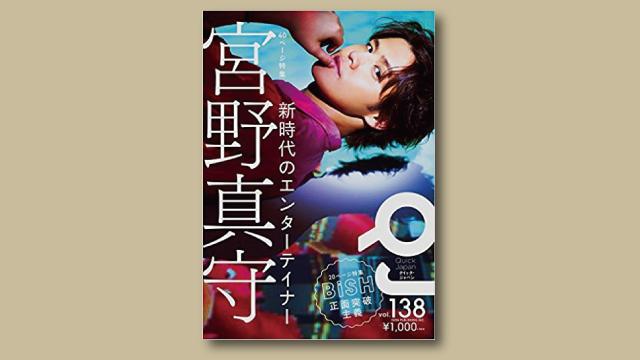 f:id:tanazashi:20180615180526j:plain