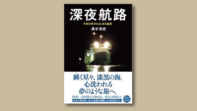 f:id:tanazashi:20180615181321j:plain