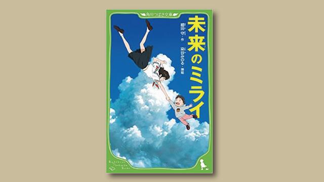 f:id:tanazashi:20180615181643j:plain