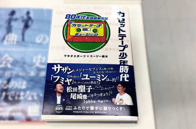 f:id:tanazashi:20180618160223p:plain