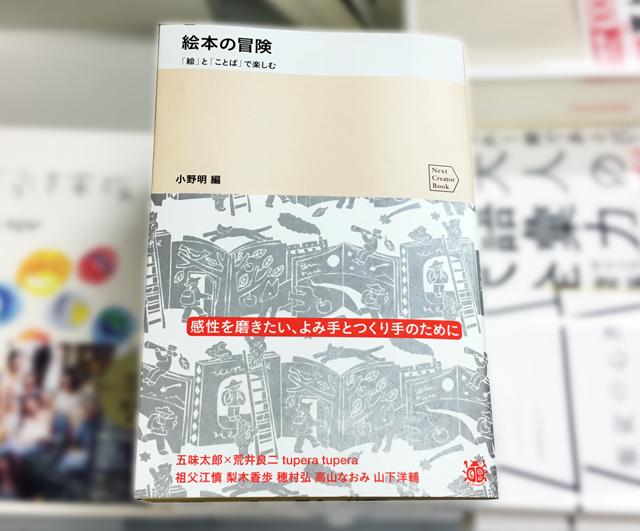 f:id:tanazashi:20180618160257p:plain