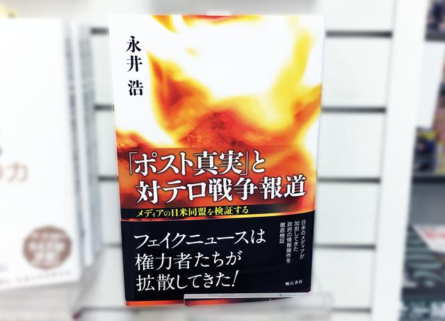 f:id:tanazashi:20180618160331p:plain