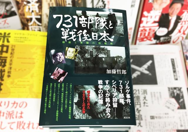 f:id:tanazashi:20180618161438p:plain