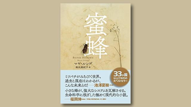 f:id:tanazashi:20180627164147j:plain