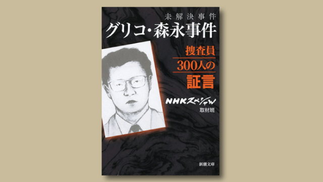 f:id:tanazashi:20180628141629j:plain
