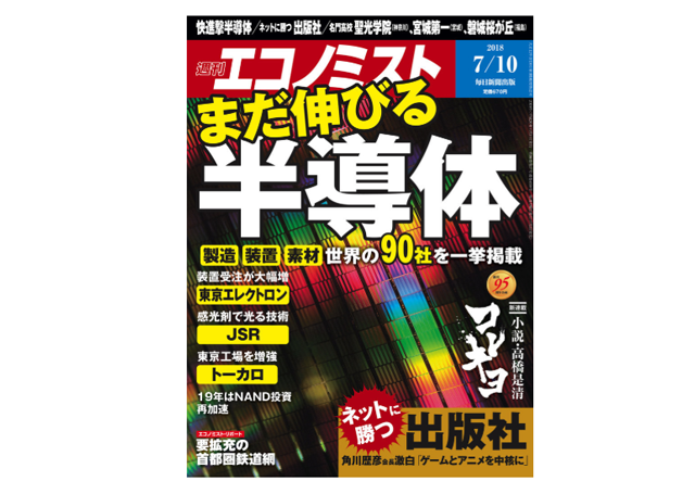 f:id:tanazashi:20180702135008p:plain