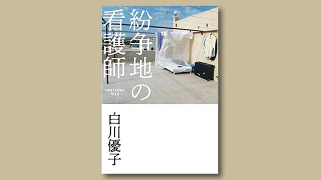 f:id:tanazashi:20180706152002j:plain